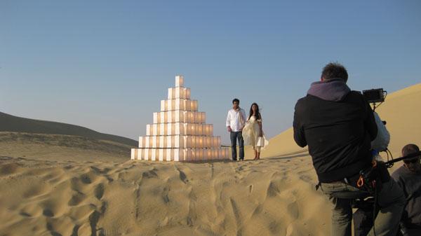 Desert Dunes Near Fayoum